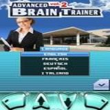 Dwonload Brain trainer Cell Phone Game