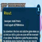 Dwonload SkyAdventure Cell Phone Game