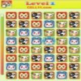 Dwonload Animals Pair Up Cell Phone Game