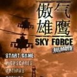 Dwonload sky force Cell Phone Game