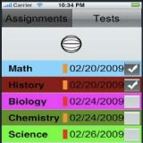 Download College 1UP Cell Phone Software