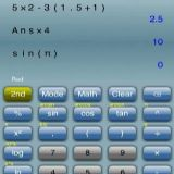 Download Numerus Cell Phone Software