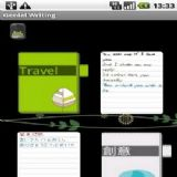 Download Genial Writing Cell Phone Software