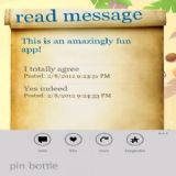 Download MessageInABottle Cell Phone Software