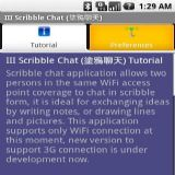 Download Scribble Chat Cell Phone Software