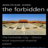 Download Beijing City Guide - GuidePal Cell Phone Software