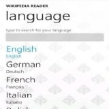 Download Wikipedia Reader Cell Phone Software
