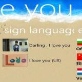 Download Say I love you ! Cell Phone Software
