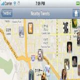 Download TwitBird Pro Cell Phone Software