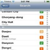 Download Busan City Metro Cell Phone Software