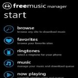 Download Free Music Manager Cell Phone Software