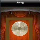 Download iGong Cell Phone Software