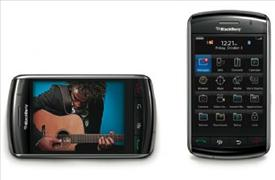 9500 themes_blackberry themes free download, blackberry apps.