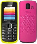 Nokia 110 Review Specs Price - Games Software Themes free download
