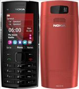 Nokia x2-02 rm-694 urdu latest flash file download « aslom mobile.