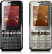 sony ericsson j105i naite software